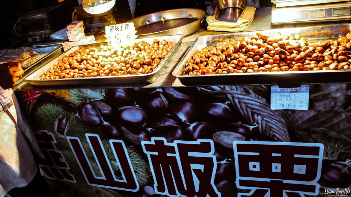 A street food stand in Nanjing selling roasted nuts